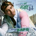 We Appreciate The Hate 44 (Hosted By Kap G) mixtape cover art