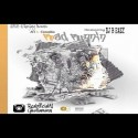A1 & Gwalla - Road Runnin' mixtape cover art