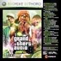 Grand Theft Audio 8 mixtape cover art