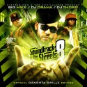 Soundtrack To The Streets 8 mixtape cover art