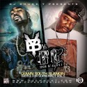Young Buck Vs. B.G. mixtape cover art