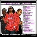 The Hood News (August 2006) mixtape cover art