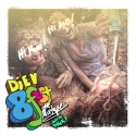 8 Fest Mixtape (Hosted By Machine Gun Kelly) mixtape cover art