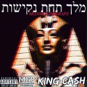 King Cash - #KINGUNDERRAPS mixtape cover art