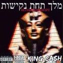 King Cash - #KINGUNDERRAPS mixtape cover art
