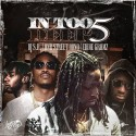 In Too Deep 5 mixtape cover art