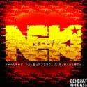 Neki - AK-47 mixtape cover art