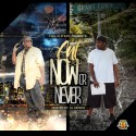 ANT - Now Or Never mixtape cover art