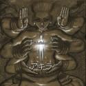 Shimmy Akira - Kidulthood mixtape cover art