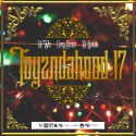 ToyzndaHood 17 mixtape cover art