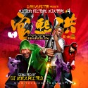 Wu-Tang Clan - Executioners From Shaolin mixtape cover art