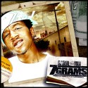 Yola - 7 Grams mixtape cover art