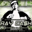 Smokin n Leanin (Bumpin My Music) mixtape cover art