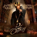 Papoose - The 2nd Coming mixtape cover art