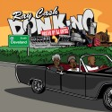 Ray Cash - Don King mixtape cover art