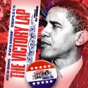 The Victory Lap mixtape cover art