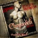 Chopaveli 2 mixtape cover art