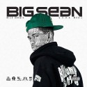 Big Sean - UKNOWBIGSEAN mixtape cover art