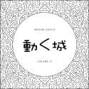 Moving Castle 003 mixtape cover art