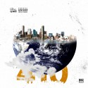 410 The Mixtape mixtape cover art