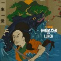 2 Chainz - Hibachi For Lunch mixtape cover art
