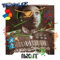Bei Maejor - Upscale mixtape cover art