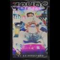 DJ QuinnRaynor - 1st48Hrs mixtape cover art