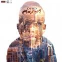 Joel Venom - Curfew 2 mixtape cover art