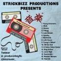 Keyflo - Prodigy Of Excellence mixtape cover art