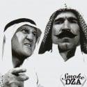 Smoke DZA & 183rd - Ringside (EP) mixtape cover art