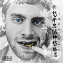 T.SliZz - Trujitzu mixtape cover art