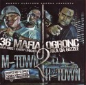 M-Town 2 H-Town (Hosted by Three 6 Mafia) mixtape cover art