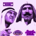 Smoke Dza - Purpleside (Chopped Not Slopped) mixtape cover art