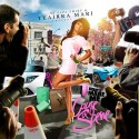 Teairra Mari - Dont Make Me Cause A Scene mixtape cover art