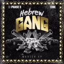 Hebrew Gang - Musick EP mixtape cover art