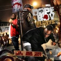 Dope Boy Flows 4 (Yo Gotti, Rick Ross & Young Jeezy) mixtape cover art