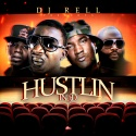 Hustlin' In 3D mixtape cover art