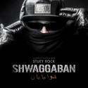 Stuey Rock - Shwaggaban mixtape cover art