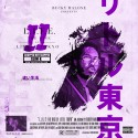 Bucky Malone - L.I.F.E. 2: The Rise of Little Tokyo (Chopped Not Slopped) mixtape cover art