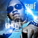 Sowf - Space Ghost Muzik mixtape cover art