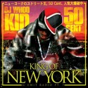 The King of New York: G-Unit Radio Pt. 7 mixtape cover art